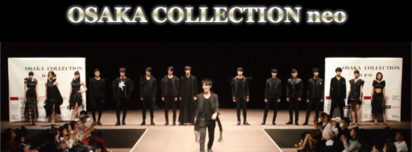 OSAKA COLLECTION neo